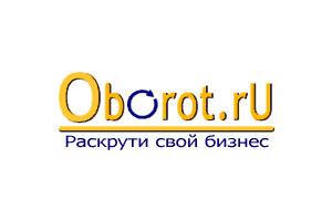 Band перевод на русский с немецкого